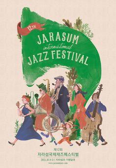 가평저널 모바일 사이트, 가평 자라섬 국제재즈페스티벌 포스터 공개 Jazz Festival, Festival Posters, Food Graphic Design, Graphic Art, Poster Jazz, Gig Poster, Music Illustration, Exhibition Poster, Cover Design