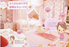 Young Chic and Social: I Want A Kawaii Room! Room Inspiration pictures for gals, lolitas and princesses