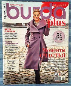 2ec1ba998b5 Free Shipping BURDA Plus Special Edition Magazine in Russian Бурда Осень  Зима  BURDA Bursa