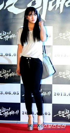 "Bae Suzy at VIP movie Premiere ""Secretly Greatly"""