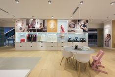 Stokke flagship store by The North Alliance & Reactor Retail, Shanghai – China » Retail Design Blog