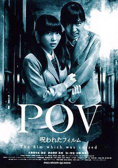 P.O.V. - A Cursed Film (J-Horror)