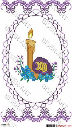 021 Cross Stitch Freebies, Cross Stitch Bookmarks, Cross Stitch Cards, Cross Stitch Kits, Cross Stitch Designs, Cross Stitch Patterns, Easter Cross, Diy And Crafts, Eggs