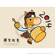 말 캐릭터는 한국의 전통음악을 연주하고 있다. 신년 카드 디자인 시리즈 (CARD010092) Horse mascot is playing the traditional music of Korean.. New Year Card Design Series. Copyrightⓒ2000-2013 Boians.com designed by Cho Joo Young.