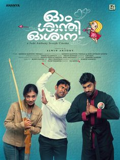 Ohm Shanthi Oshaana is a 2014 romantic comedy Malayalam film. The movie is about how Pooja (Nazriya) tries to win Giri's (Nivin Pauly) heart after the love at first sight moment.