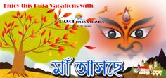 Enjoy Durga Puja Special Tour Packages, vacation packages at lowest prices. Rasoi Tours & Travels offers great deals and discounts on various vacation packages. http://rasoitours.in/puja-tours/
