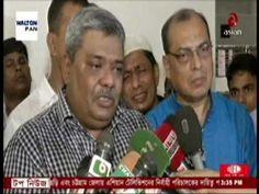 Today Evening BD News Online 27 September 2016 Bangladesh TV News