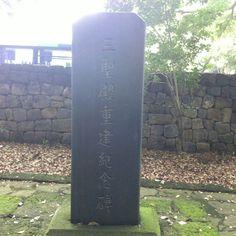Jeju Samseonghyeol(제주 삼성혈)