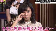 小島瑠璃子、ももちこと嗣永桃子さんの引退が寂しくて泣く「こんなおもしろい人がホントに芸能界やめるの?」