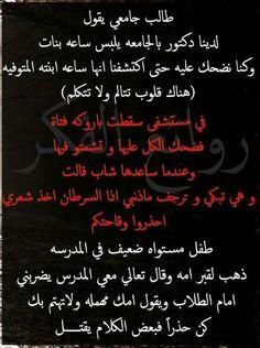 253f6ace2bd338f432336c75e4e3740b اقوال وحكم   كلمات لها معنى   حكمة في اقوال   اقوال الفلاسفة حكم وامثال عربية