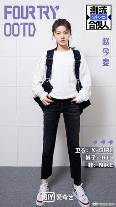 Kris Wu, Cute Girl Photo, Photoshoot Inspiration, Reality Tv, Cute Girls, Netflix, Drama, Celebs, Actresses