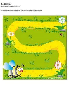 Дорожки - Aleiga V. - Picasa Webalbumok