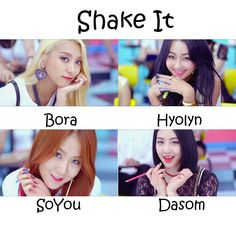 "sistar whos who | The members of SISTAR in the ""Shake It"" MV"