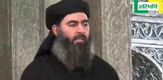 मौत को सामने खड़ा देखकर, आइसिस चीफ बगदादी बोला... http://www.haribhoomi.com/news/world/baghdadi-iraqi-army-mosul/48863.html