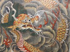 The Dragon with Cloud Painting. 운룡도 The dragon implies the power of the Chosun dynasty(1392~1910). The painting also contains the wishes for blessing and exorcism of evil spirits.