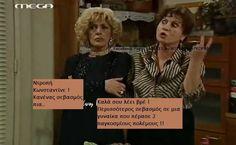 Δύο ξένοι-Ντένη Φλώρα