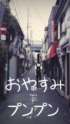 Wallpaper Fanart Anime/Manga: Goodnight Punpun by Asano Inio Character: Punpun Onodera ps. It's an incredible Manga! Anime In, Manga Anime, Goodnight Punpun, The Flowers Of Evil, Manga List, Best Iphone Wallpapers, Manga Covers, Good Manga, Best Vibrators