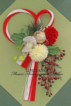『水引飾り』 Chinese New Year Flower, Japanese New Year, Japanese Style, Japanese Ornaments, Diy And Crafts, Arts And Crafts, Japanese Flowers, New Years Decorations, How To Preserve Flowers
