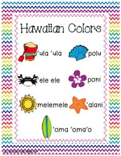 hawaiian language coloring pages - photo#25