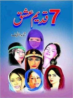 Saat Qadeem Ishq By Shahida Latif