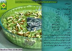Sweet Dishes Recipes, Lunch Box Recipes, Dessert Recipes, Pakistani Desserts, Pakistani Dishes, Pakistani Chicken Recipes, Pakistani Recipes, Urdu Recipe, Main Course Dishes