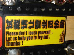 I think I can handle it. | 24 Accidentally Hilarious Mistranslated Signs