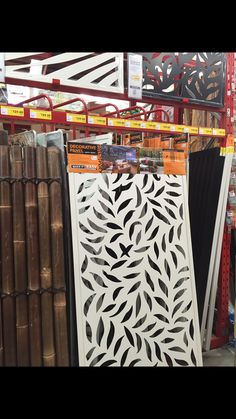 Screen for divider to computer room . Bunnings
