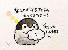 タイヤキ(@taiyaki_88)さん | Twitter
