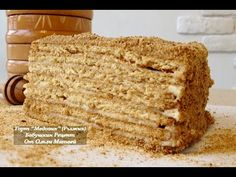 Honey cake a favorite among many. In fact when i took poll among quiet a large number of friends i was surprised by there preference for honey cake when comp. Russian Honey Cake, Russian Cakes, Tea Cakes, Medovik Recipe, Sour Cream Frosting, Napoleon Cake, Different Cakes, Little Cakes, Bakery Cakes