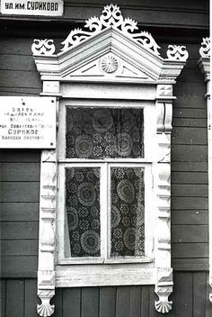 Architectural carving of Sergiyev Posad XIX - early XX centuries