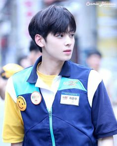 Drama Korea, Korean Drama, Cha Eunwoo Astro, Lee Dong Min, Cute Korean Boys, Chinese Man, Cha Eun Woo, Korean Bands, Sanha