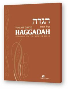 The Vine of David Haggadah is a new translation of the traditional Haggadah, containing the complete traditional seder in both English and Hebrew. This Haggadah sets a new standard for Messianic Haggadot, both in terms of production quality, content and presentation. Passover Haggadah, Messianic Judaism, Vines, Prayers, Presentation, David, Learning, Festivals, English