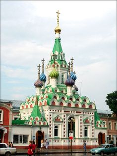 Saratov city church   Russia.