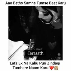 Best Lyrics Quotes, Love Song Quotes, Sweet Love Quotes, Best Song Lyrics, Funny Status Quotes, Funny True Quotes, Love Songs Hindi, Love Songs For Him, Cute Love Lines