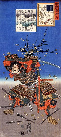 Kajiwara Genda Kagesue for Umegae - Utagawa Kuniyoshi Japanese Artwork, Japanese Painting, Japanese Prints, Samourai Tattoo, Grand Art, Hokusai, Japanese Warrior, Japanese Folklore, Traditional Japanese Art