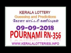 Kerala Lottery Guessing | POURNAMI RN 356 | 09.09.2018