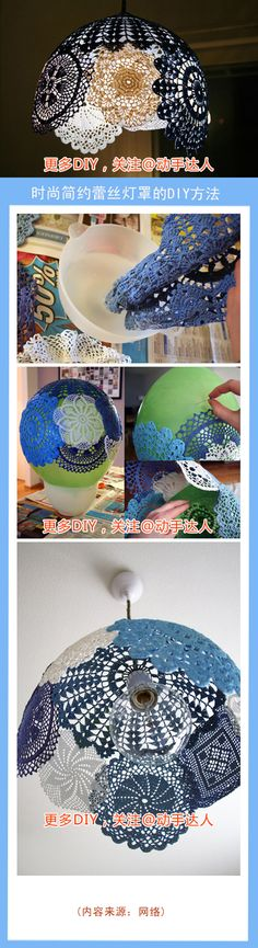 Doily Lampshade - the tutorial is in chinese, but it appears as though you soak the doilies in stiffener then arrange in a lampshade shape over a ball (styrofoam, plastic, whatever) and let it dry.  Leave room at the top for the light fixture to come through.  Voila!