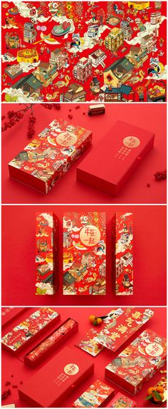 "Chinese Gift Box for Spring Festival Market with Modern and Traditional Illustration Designed by: Yimi Xiaoxin ⠀ Project: A happy festive gift box that called""Nian Zai Yi Qi"" Category: #entertainment⠀"