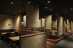 hashimoto yukio design studio Restaurant Lighting, Container House Design, Restaurant Kitchen, Restaurant Interior Design, Japanese Architecture, Samara, Home Decor, Restaurants, Decoration Home