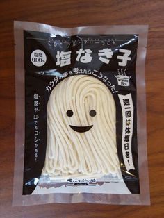 Sanuki Udon Noodle Packaging. This is so cute and perfect for #Halloween #packaging PD   さぬき ソルトフリーうどん 『塩なき子』