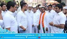 Prashant Thakur, a Maharashtra politician, is part of the young leaders brigade sweeping India. He aims to perform well in the 2014 Maharashtra elections so that he can serve his people better..... http://www.prashantthakur.in/