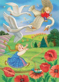 Посмотреть иллюстрацию Митченко Юлия - Гуси-лебеди.