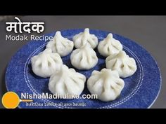 Today we will make Modak recipe. You can easily know Ingredients and How to Make Modak step by step recipe. Watch my Modak recipe video. Indian Food Recipes, Asian Recipes, Vegetarian Recipes, Modak Recipe, Raw Coconut, Asian Desserts, Chaat, Cake Ingredients, Breakfast Dishes