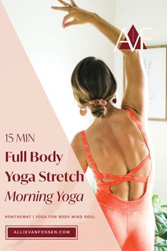 Begin your day with a full body morning yoga stretch to awaken and enliven your body, mind & soul in just 15 freakin' minutes! This yoga sequence cares for your whole body by moving through postures that energize and awaken each chakra and finishing with surya bhedana pranayam to create an intention for your day. Unroll your mat this morning to create an intention for a fulfilling and energized day! Allie, xx #morningyoga #15minyoga #fullbodyyoga #allievanfossen Morning Yoga Stretches, Body Stretches, Yoga Inversions, Vinyasa Yoga, Yoga Arm Balance, Yoga Routine For Beginners, Beginner Yoga Workout, Gentle Yoga, Advanced Yoga