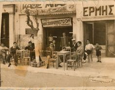 A traditional Greek kafenion from the past. We would sit with our father and grandfather and eat the little food that accompanied the ouzo, like mini stuffed eggplants. Greek Cafe, Greece Pictures, Greek History, Athens Greece, Second World, Manga, Back In The Day, Historical Photos, Vintage Images