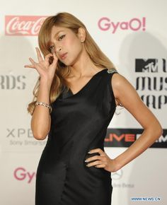 Amazing Women, Fashion Models, Athletic Tank Tops, Illuminati, Beauty, Black, Dresses, Vestidos, Black People