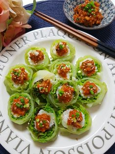 Keto Recipes, Snack Recipes, Cooking Recipes, Healthy Recipes, Low Carb Diet Plan, Keto Meal Plan, Sushi Dishes, Party Finger Foods, Korean Food