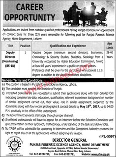 Pakistan Water And Power Development Authority Wapda Jobs