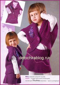 фиолетовый вязаный костюм для девочки - Вязание костюмов для девочек - Вязание девочкам - Вязание для малышей - Вязание для детей. Вязание спицами, крючком для малышей