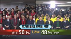 [MAD] SBS 2012 국민의 선택(대선) 하이라이트 - Ievan Polkka(2`30``)